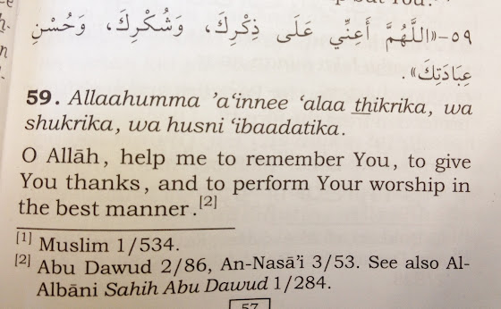 dua weak faith remember allah dhikr