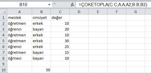 excel_coketopla