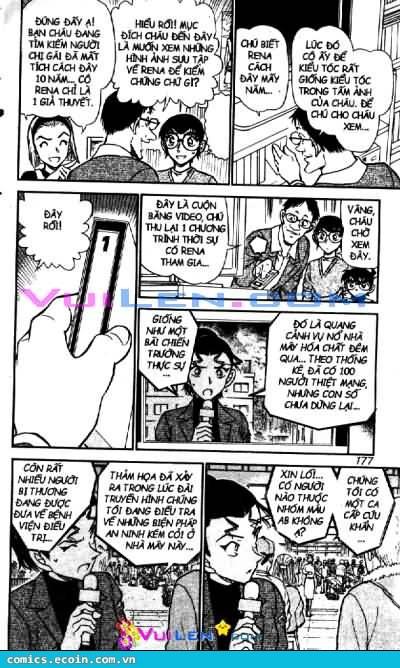 Detective Conan - Thám Tử Lừng Danh Conan chap 586 page 13 - IZTruyenTranh.com
