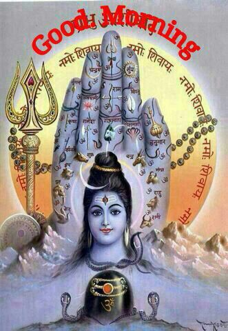Good Morning Monday Shiv Shankar Fb Status