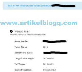 gambar4 web dapodikdas fitur baru PTK