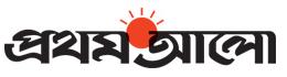 http://www.prothom-alo.com/