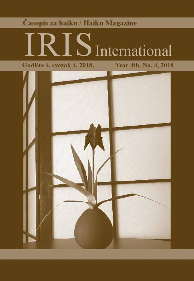Iris International No 4