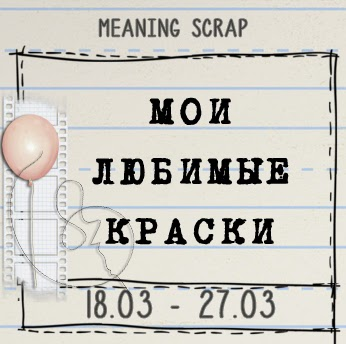 http://meaning-scrap.blogspot.com/2014/03/2.html