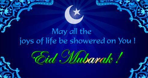 New Happy Eid Mubarak 2016 Wallpapers for free download