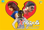 X GirlFriend Movie wallpapers-thumbnail-4