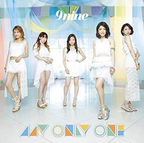 [Single] 9nine – MY ONLY ONE (2015.08.26/MP3/RAR)