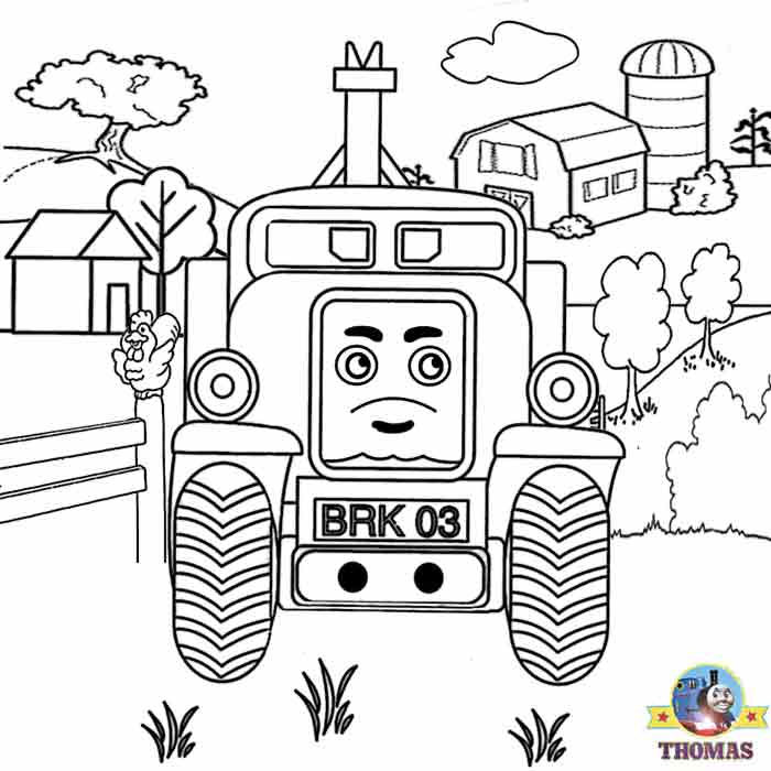 nursery kids free coloring