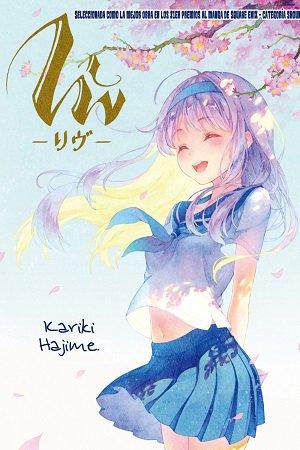 Liv Manga