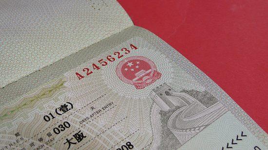 Visa pour voyage en Chine