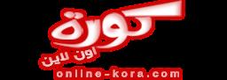 موقع كورة اون لاين | مباريات اليوم بث مباشر koora online tv