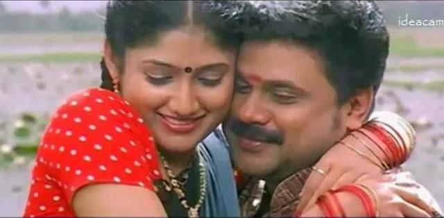 mallu actress akhila sasidharan hot