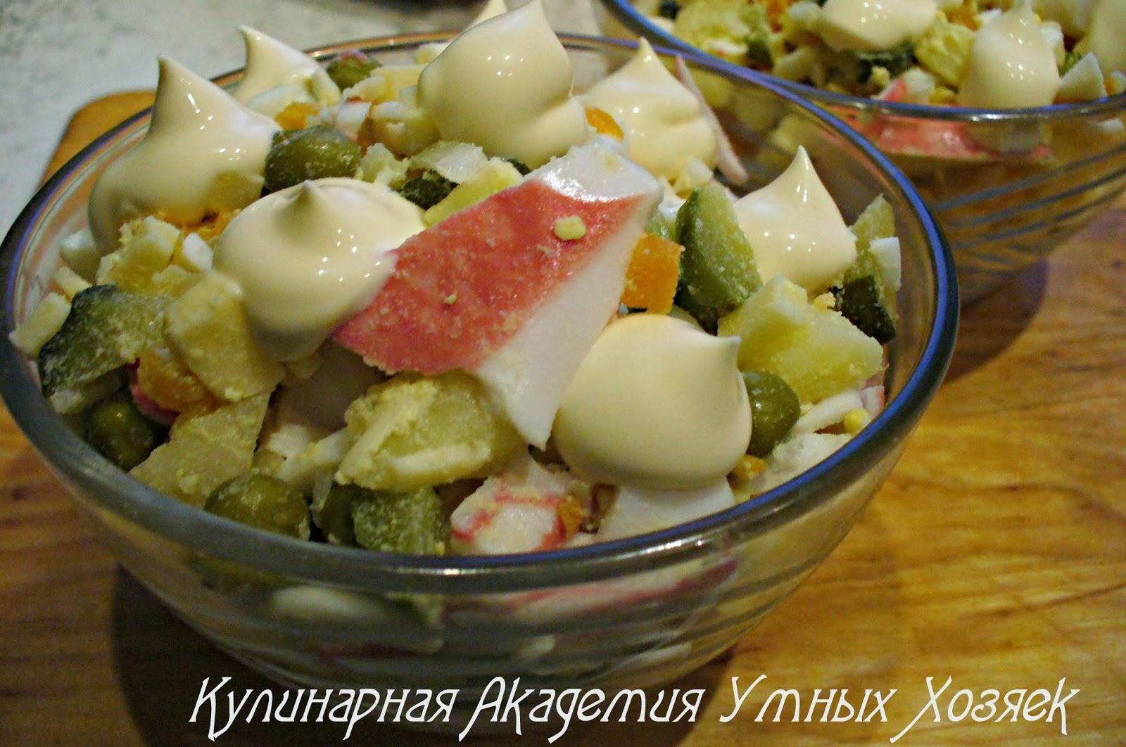 салат с крабовыми палочками и сыром готовый