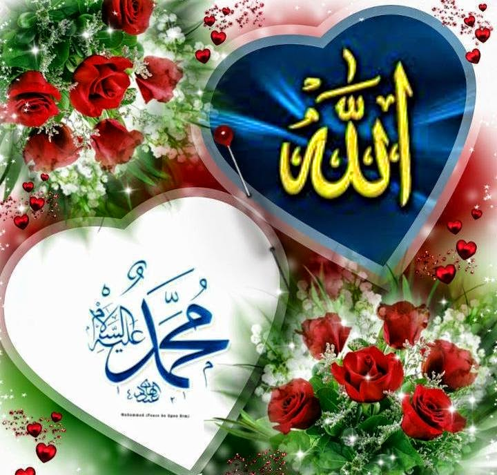 Beautiful Allah Muhammad Wallpaper 15585 Infobit