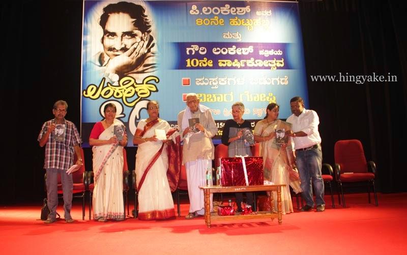 P Lankesh