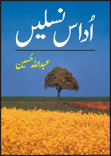 Urdu Novel Udas Naslain by Abdullah Hussain pdf free download
