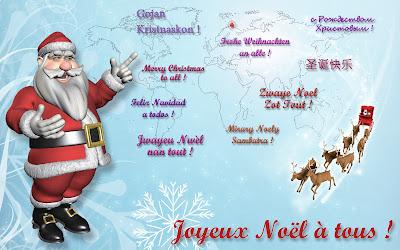 Joyeux Noël à tous, dans le monde entier