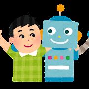 ロボットと仲良くしている男の子のイラスト