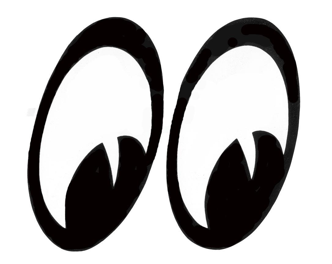 Stranger Blog Look For Mooneyes