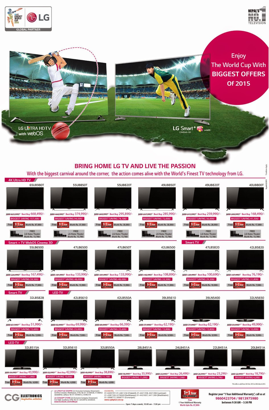 lg-discount-on-tv-icc-cricket-world-cup-2015