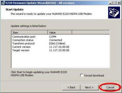 E220 firmware updater