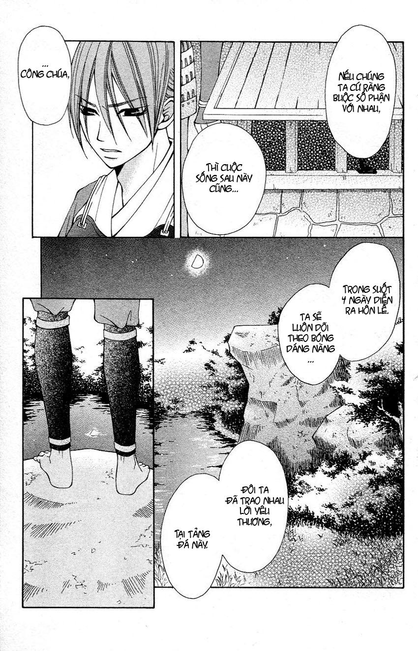 Tenchi Shinmei chap 2 - Trang 28