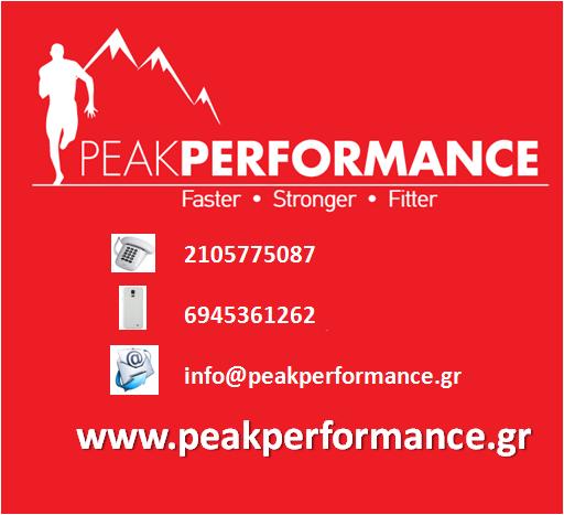 PeakPerfoomance