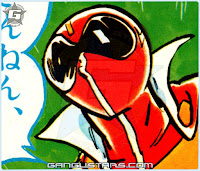 Sentai Series Power Rangers Bandai Popy comics tokusatsu Go Ranger Dai Ranger ZyuRanger manga