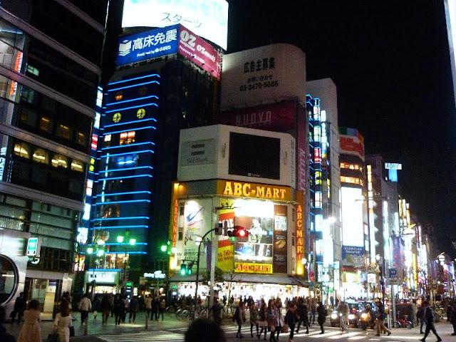 vita notturna a Kabukicho