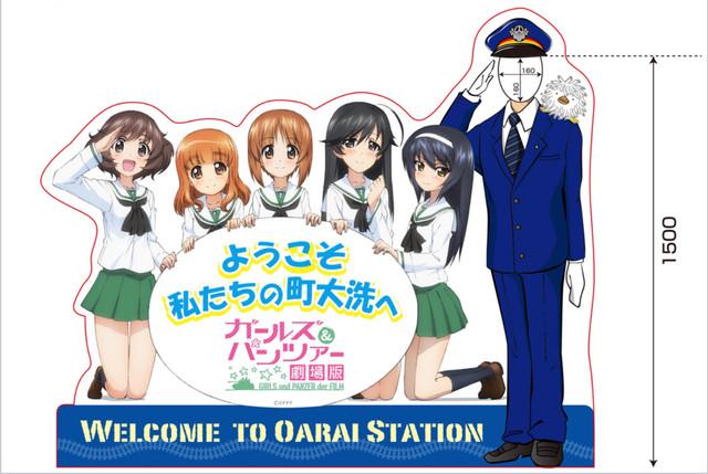 Dziewczyny z Girls und Panzer witają odwiedzających miasto Ōarai