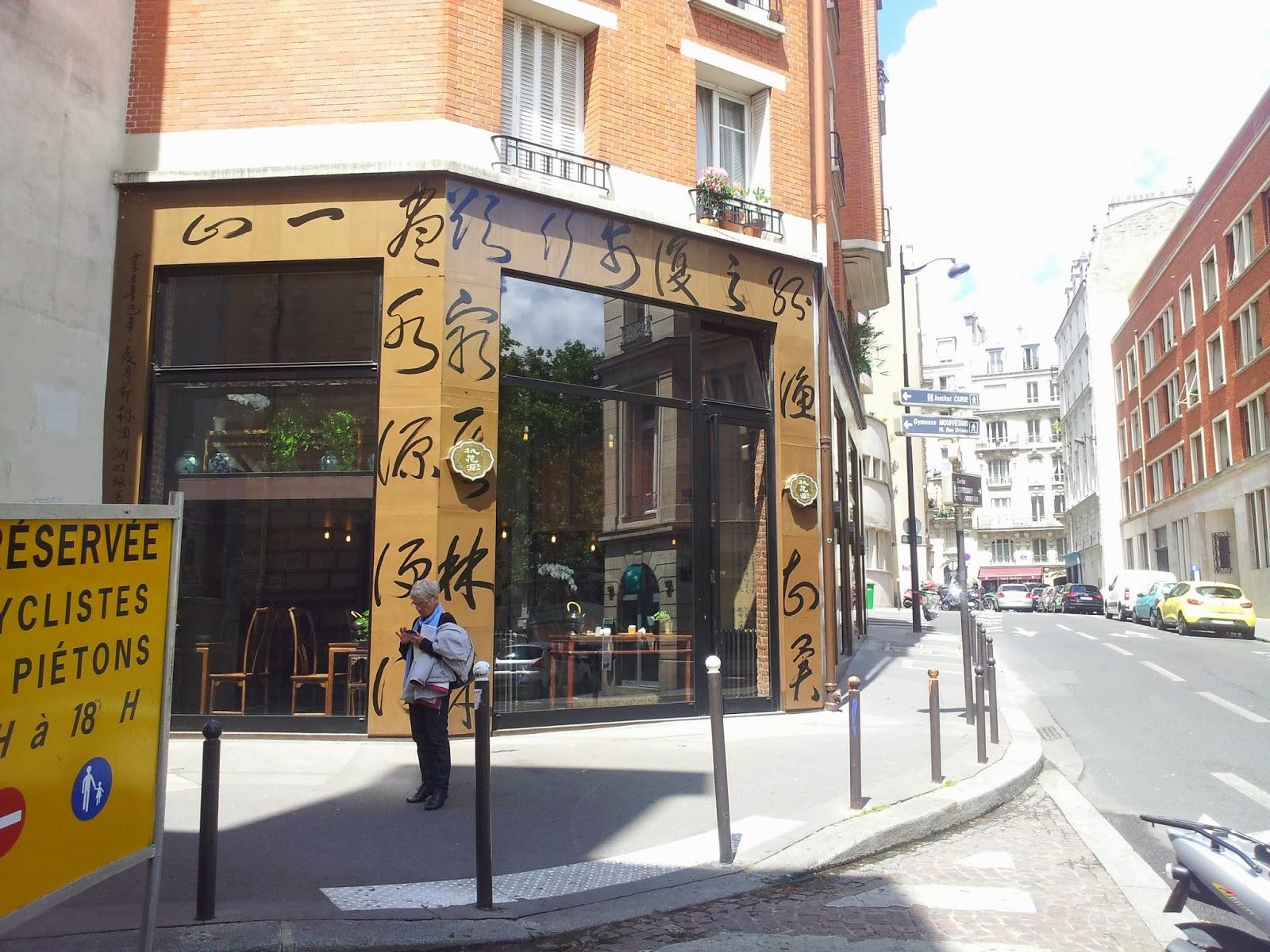 savourer le th 233 le raid teamteaaddicts n 176 2 sur les boutiques parisiennes