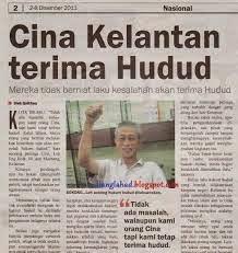 Jika Hudud untuk orang Islam sahaja, non-Muslim dilepaskan?