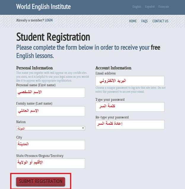 احصل شهادة اللغة الإنجليزية مجانا image2.jpg