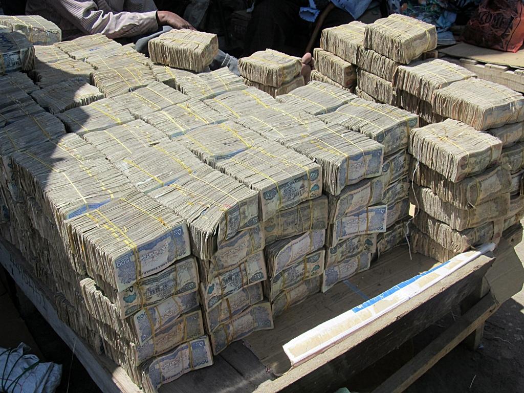 massive cash