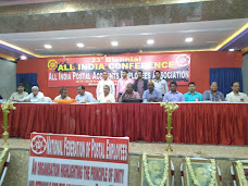 23ND ALL INDIA CONFERENCE OF AIPAEA