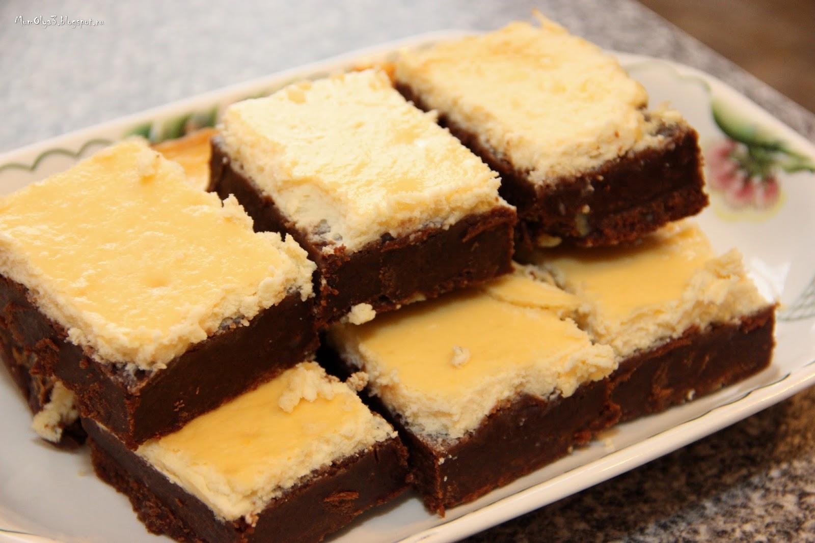 Печенье со смородиной рецепт