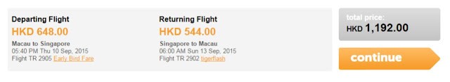 Tigerair 虎航澳門出發新加坡  HK$859,連稅HK$1,192