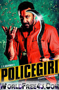 Cover Of Policegiri (2013) Hindi Movie Mp3 Songs Free Download Listen Online At worldfree4u.com