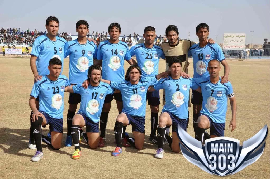 Prediksi Al Najaf vs Al Minaa Basra 23 Juni 2014 Liga Irak