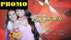 Deivam Thandha En Thangai – 24th to 28th November 2014 | Vijay Tv Promo