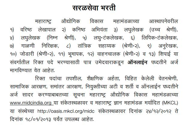 Job Application Letter In Marathi Best Custom Paper