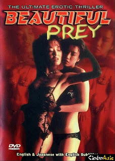 Beautiful Prey 1996