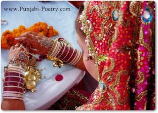 Sukhi Vasan Sab Diyan Dhiyan Bhaina