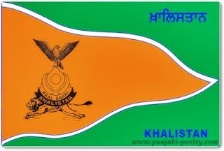 Khalistan Zindabad