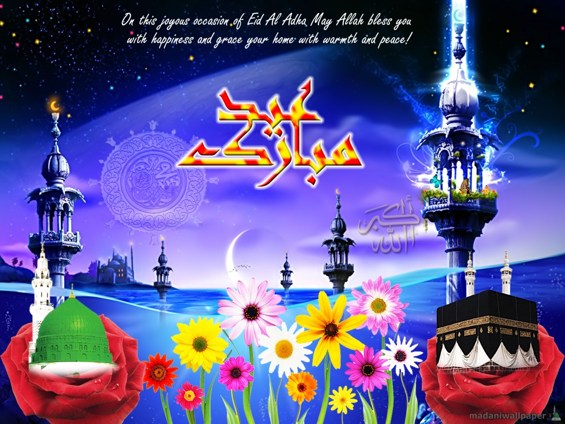 http://1.bp.blogspot.com/-QCpDiVtC0V4/UCnOPbLFBmI/AAAAAAAAHqs/yYE3BOyB9ME/s1600/Eid-ul-Fitr-hd-wallpapers-blue-background.jpg