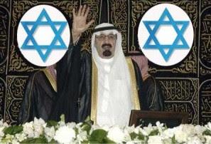 О жидовском происхождении династии саудитов