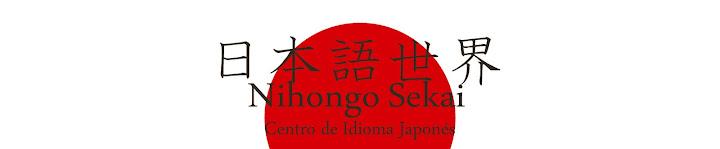 Nihongo Sekai - Centro de Idioma Japonés