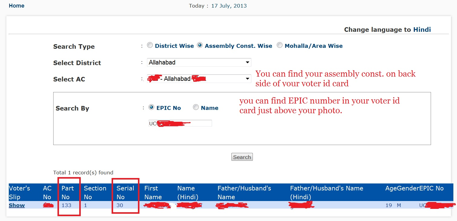 you can see your part number and serial number of electoral roll at the bottom of the page