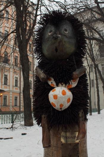 «Ёжик в тумане» Киев 2013