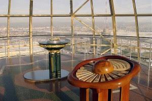 Astana Capitale des Illuminatis et occultes? 16